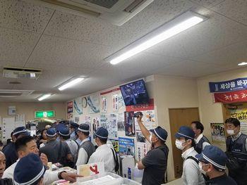 関西生コン支部のガサ入れ時の室内写真が流出 壁にはハングルがw YouTube動画>1本 ->画像>62枚