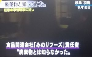 16.01.25 daiko-3