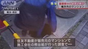 16.02.29 kumagai1