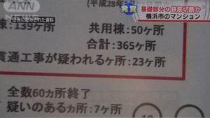 16.02.29 kumagai5