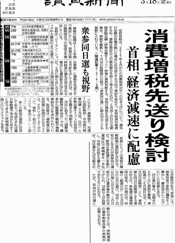 16.04.03 syouhi-sakiokuri1