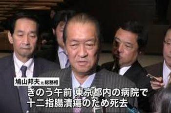 16.08.23 hatoyama5