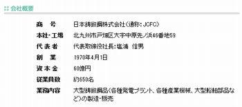 16.09.08 aturyoku-youki1