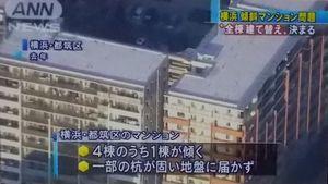 16-09-20-yokohama1