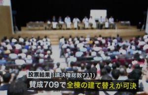 16-09-20-yokohama3