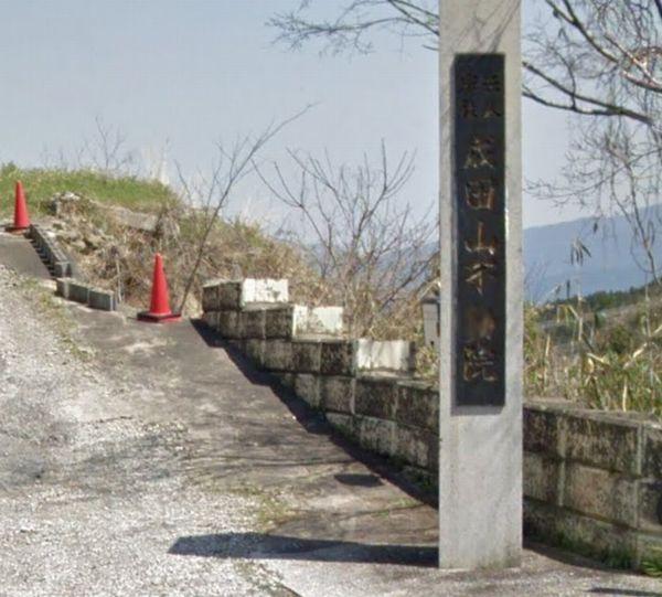 16-11-06-kawati-nagano1-tera