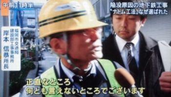 16-11-10-nanakuma-sen10