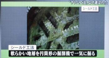 16-11-10-nanakuma-sen2