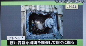 16-11-10-nanakuma-sen3