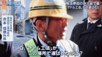 16-11-10-nanakuma-sen5