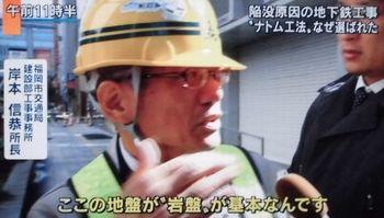 16-11-10-nanakuma-sen6