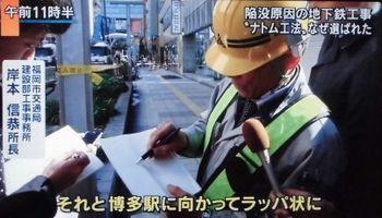 16-11-10-nanakuma-sen7