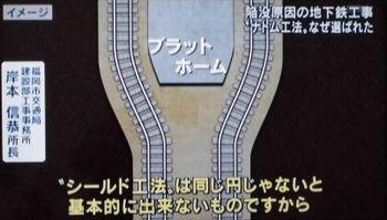 16-11-10-nanakuma-sen8