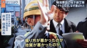 16-11-10-nanakuma-sen9