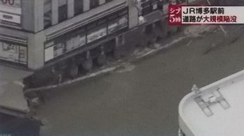 16-11-11-nanakuma2-kanbotu