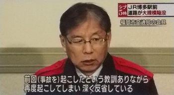 16-11-11-nanakuma5-city