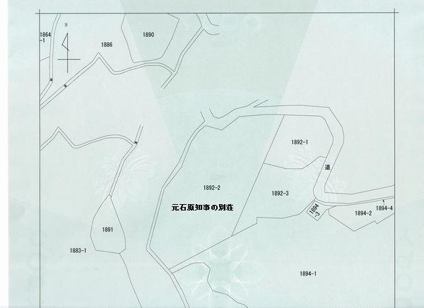 16-12-01-isihara-kouzu
