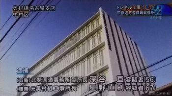 16-12-04-zouwai-okumura1