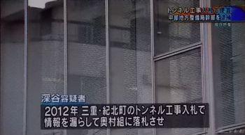 16-12-04-zouwai-okumura3