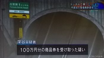 16-12-04-zouwai-okumura4
