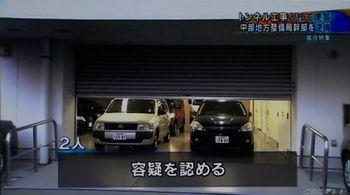 16-12-04-zouwai-okumura5