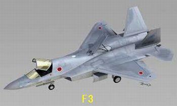 次期 戦闘 機 開発