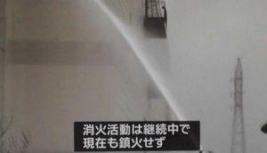 システム 旭化成 延岡 マイクロ